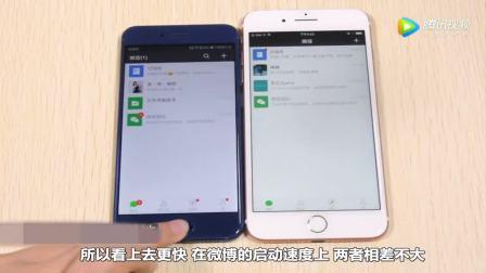 华为荣耀9大战iPhone 7P,结果真是意想不到!