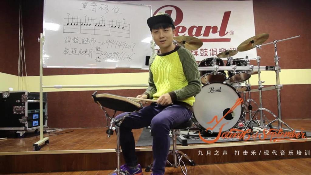 单手十六分音符架子鼓教学,爵士鼓教学鼓手老师教你学打鼓_简单学架子鼓教学