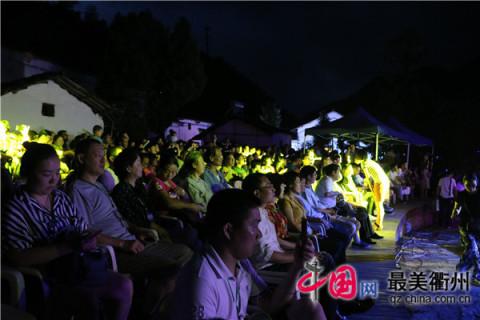 本次音乐会由衢州市旅游委员会,柯城区委宣传部主办,柯城区旅游委员会