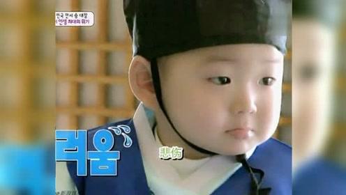 韩国综艺 小孩子_韩国民国在什么综艺 -微博生活网