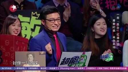 毛阿敏经典造型大揭秘 自曝春晚现场险摔倒 金星秀