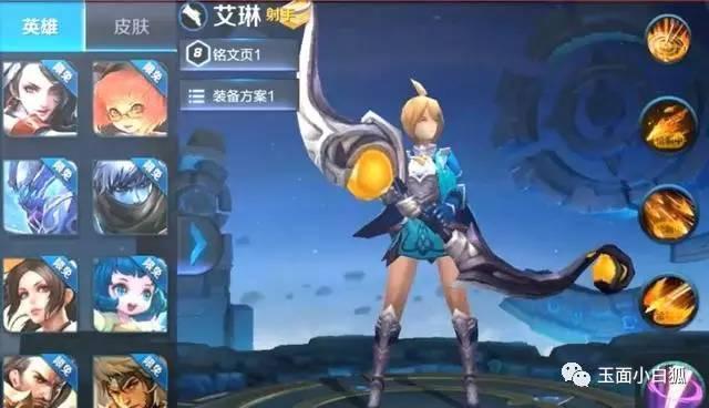 王者荣耀黑科技: 隐藏英雄试玩教程 新英雄代码大全更新