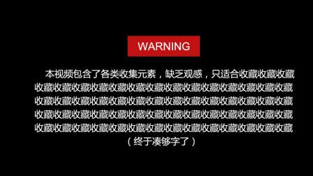 【游戏搜搜搜】《刺客信条: 起源》全石环/全古墓收集地图定位