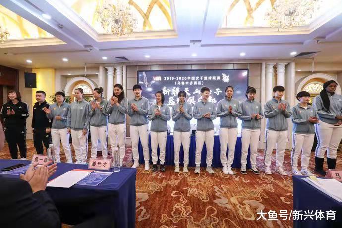国家利益高于一切 世界冠军吴迪备战奥运 不随新疆女篮征战新赛季