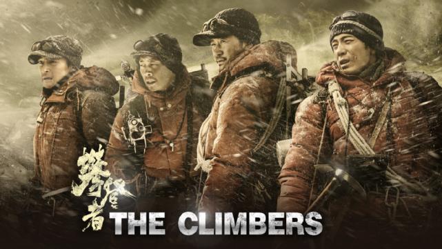 继《攀登者》后, 吴京年度大片燃爆上线: 若他有98K, 你给8倍镜吗?