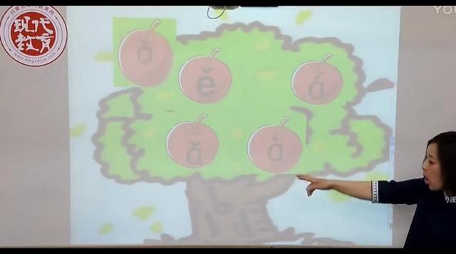 汉语拼音教学视频 (10)_土豆视频