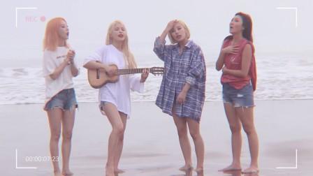MAMAMOO#新曲(星星的风花太阳)MV预告唯美公开,美爆了