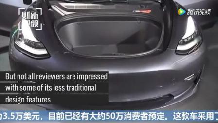 特斯拉 Model 3初评出炉, 极简设计反响不错