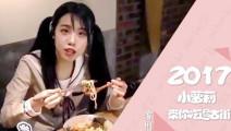 小萝莉带你探寻漳州古城街头美食!吃货们看过来!