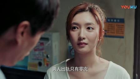 恋爱先生:江疏影狠心对靳东说别见面了,靳东急了,你什么意思