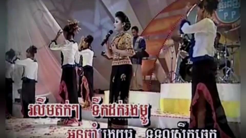 非常好听的柬埔寨歌曲