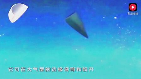 我国超音速武器能躲过任何拦截系统, 各国要求中国禁止使用