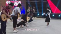 2017快乐男声全国赛: 女神陈粒放飞自我,原来不是高冷女神是萌妹子!