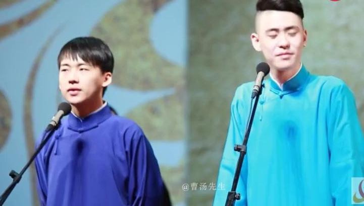 北京版《成都》郭麒麟、张云雷翻唱、进来看看用相声唱的歌看看好不好听!