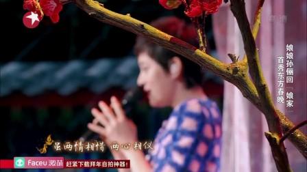 孙俪_歌曲《凤凰于飞》东方卫视春节联欢晚会