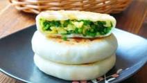 美食自制(韭菜鸡蛋素馅饼),只要平底锅就能做出来的美味!