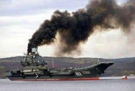 俄罗斯库兹涅佐夫号航母锅炉被拆出, 损耗严重怪不得一路冒烟带特效!
