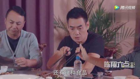 陈翔六点半 比起原谅帽, 你更需要智商税!