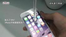 不是说iPhone X能防水吗?苹果店员回应亮了