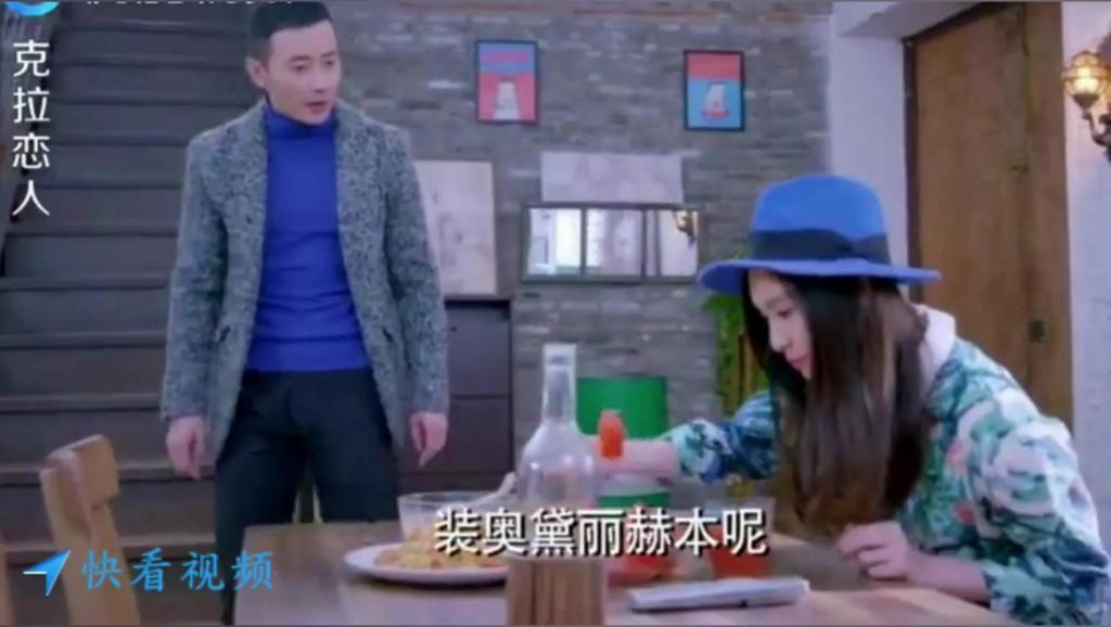 唐嫣给罗晋做西红柿蛋汤 罗晋: 你这是鸡蛋西红柿抱头杀吗