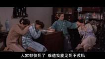 成龙、狄龙和梅艳芳三人唯一一次合作的电影,但却是经典中的经典