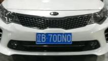 才买了几天的韩国车,即将成为一辆二手车了,谁买谁赚!