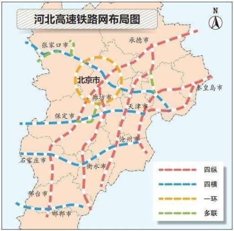 邯郸地铁规划设计图
