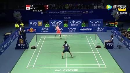 中日羽毛球决赛经典一战,林丹超强杀球,打得日本选手找不到北!