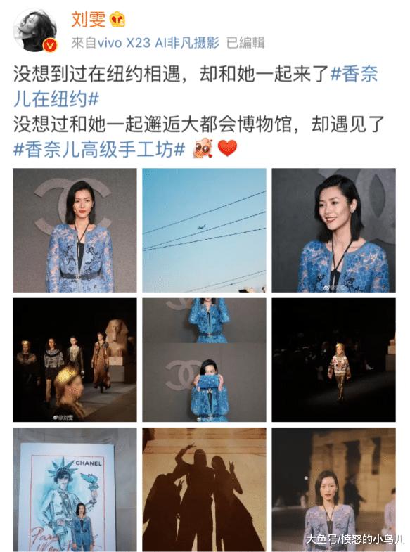 刘雯现身纽约发照片, 一身蓝色, 网友: 每次都能美出新高度!
