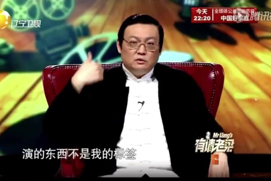 梁宏达: 成龙周星驰比李连杰强大的地方,这都敢说,完全不留余地!