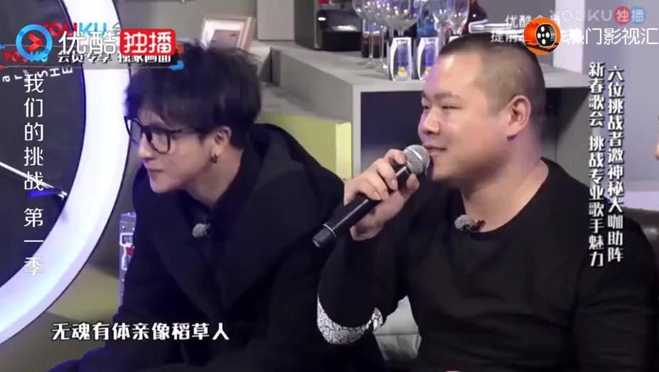 岳云鹏一首《爱拼才会赢》发音太标准,刘烨: 你真是河南的吗?
