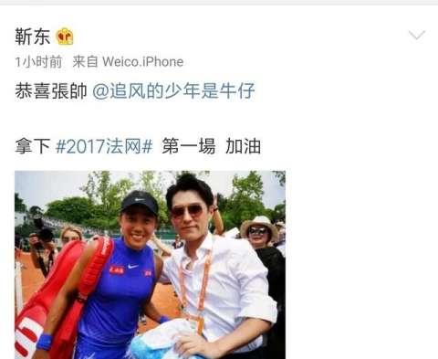 靳东老婆晒儿子小肉腿好可爱 网友: 夫妻俩可真是太低调了!