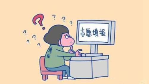 """""""四要四不要&rdquo 中考志愿填报:"""