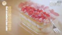 4款可以带出门浪的蛋糕盒子 爱蛋糕的小仙女快接好!cr厨娘物语