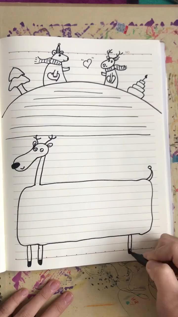 漫画##创意##教你画##手绘##手抄报 打开 教你画出新年手抄报边框@抖