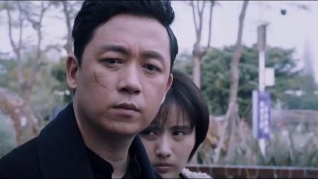 《白夜追凶》 01 关宏峰飞车戏巡警 上演速度与激情