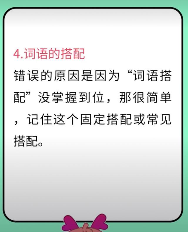 逻辑填空必考的5个知识点! 省考公务员考试: