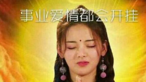 杨超越被迫改名, 得知本名之后觉得不改会更火!