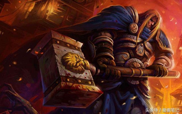 魔兽世界圣骑士npc英雄代表人物