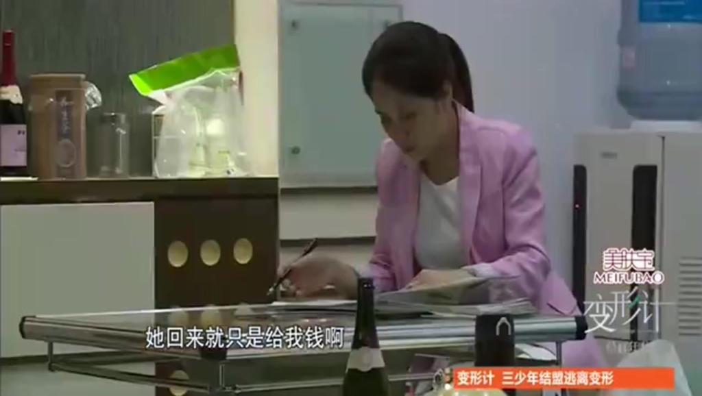 变形计: 富二代杨桐把妈妈当成提款机,什么都乱买一通