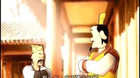成语故事:如虎添翼(流畅)童话网42111.co—中文视频图片