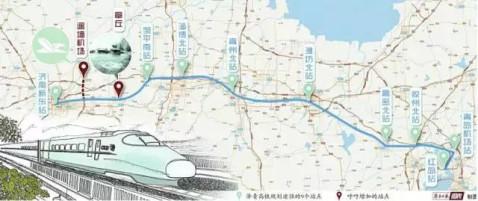 潍坊加速与青岛接轨, 一条城轨经平度直达青岛五四广场