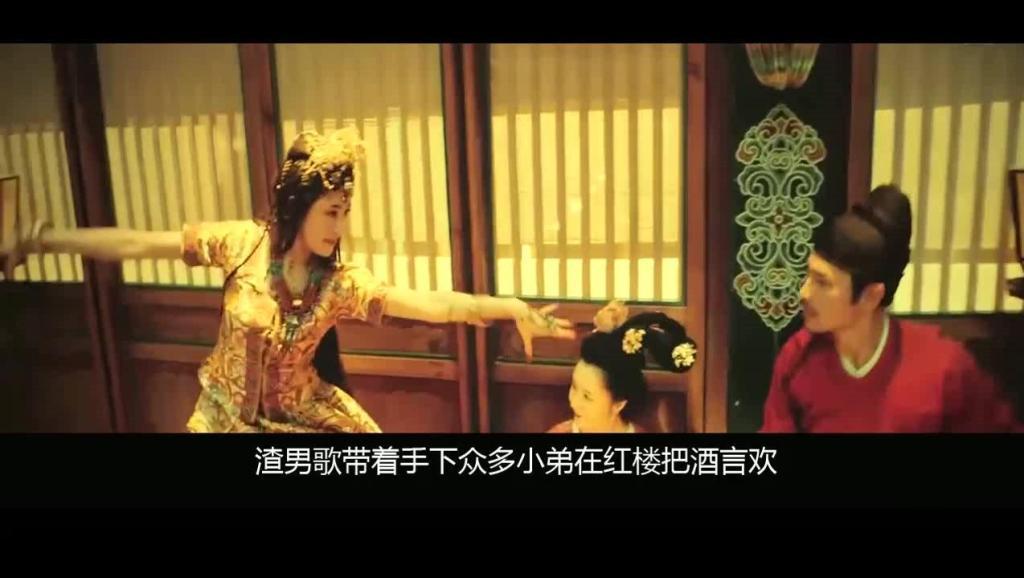 《妖猫传》白居易眼中杨玉环的爱情,它毁誉参半,你觉得好看吗?