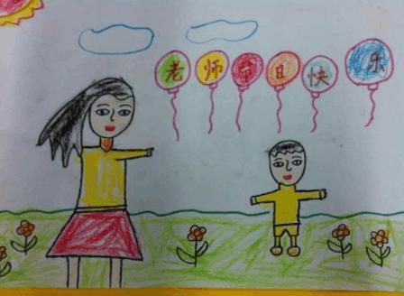 2017幼儿园小学教师节画画图片大全