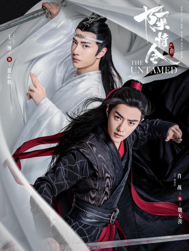 《陈情令》再度官宣将拍摄第二部番外电影,肖战王一博将友情出演
