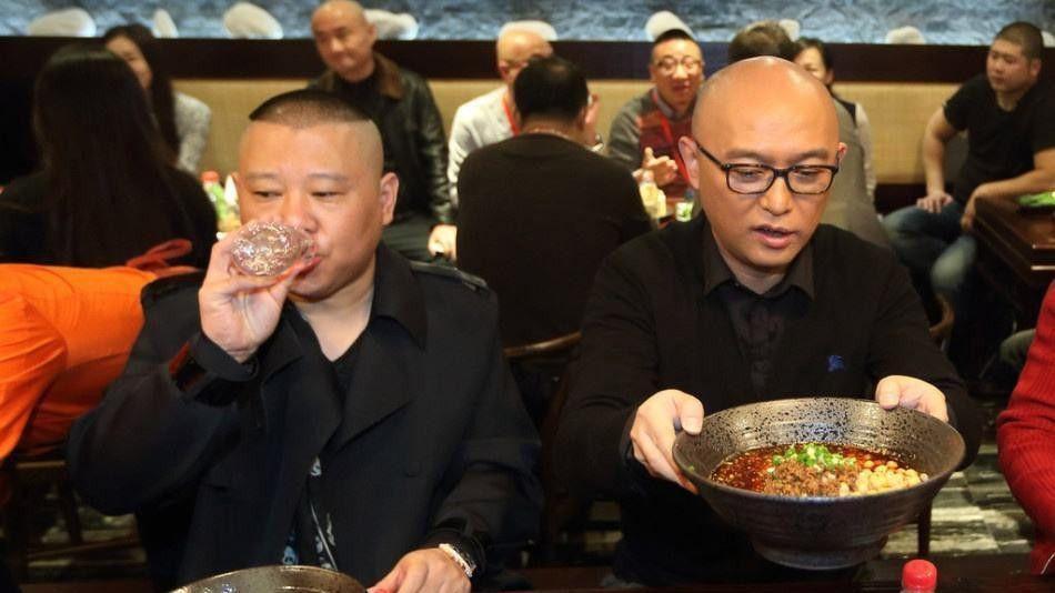 张云雷坏了郭德纲立下的规矩, 网友: 喝水也坏规矩?