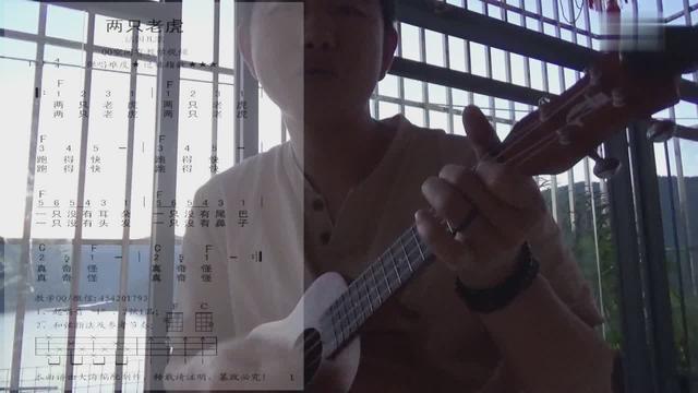 吉他教学入门 两只老虎吉他谱