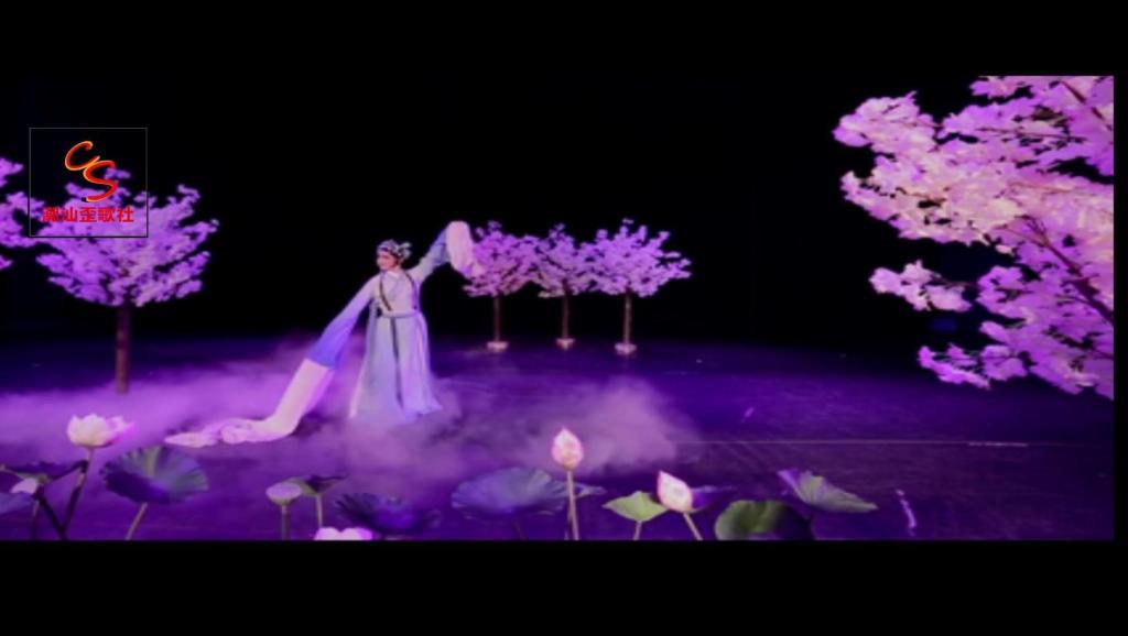 潮语歌曲《一春香梦》,犹念潮剧《春香传》