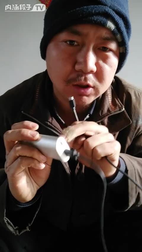 野外如何给充电宝充电