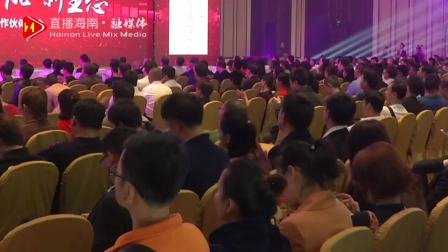 2018海南联通合作伙伴大会在海口举行